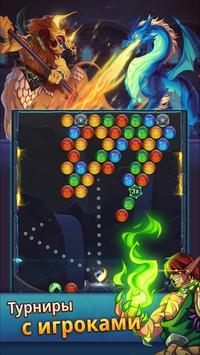 LightSlinger скриншот 3