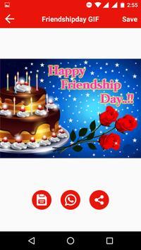Friendship Day Gif screenshot 11
