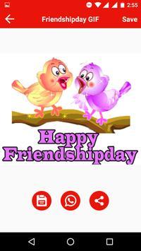 Friendship Day Gif screenshot 1