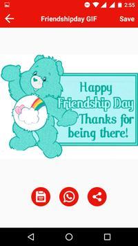 Friendship Day Gif screenshot 7