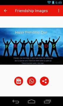 Friendship Day Gif screenshot 9