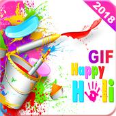 Holi Gif 2019 icon