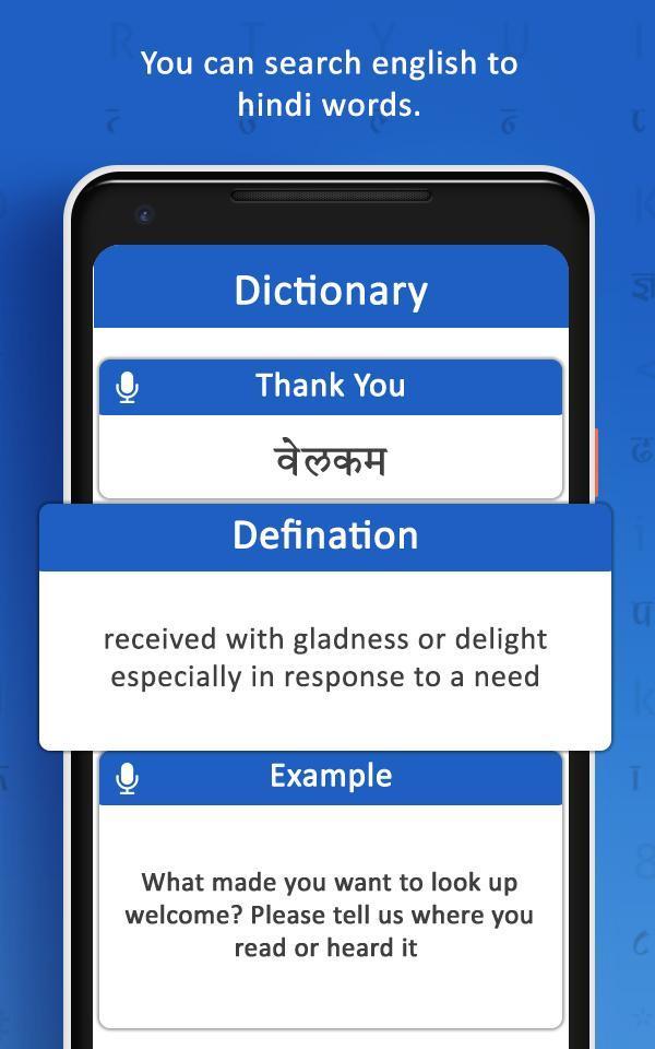 Hindi English Translater : Language Converter App for Android - APK