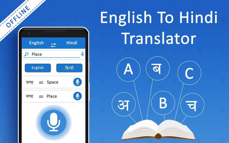 Hindi English Translater : Language Converter App for Android - APK