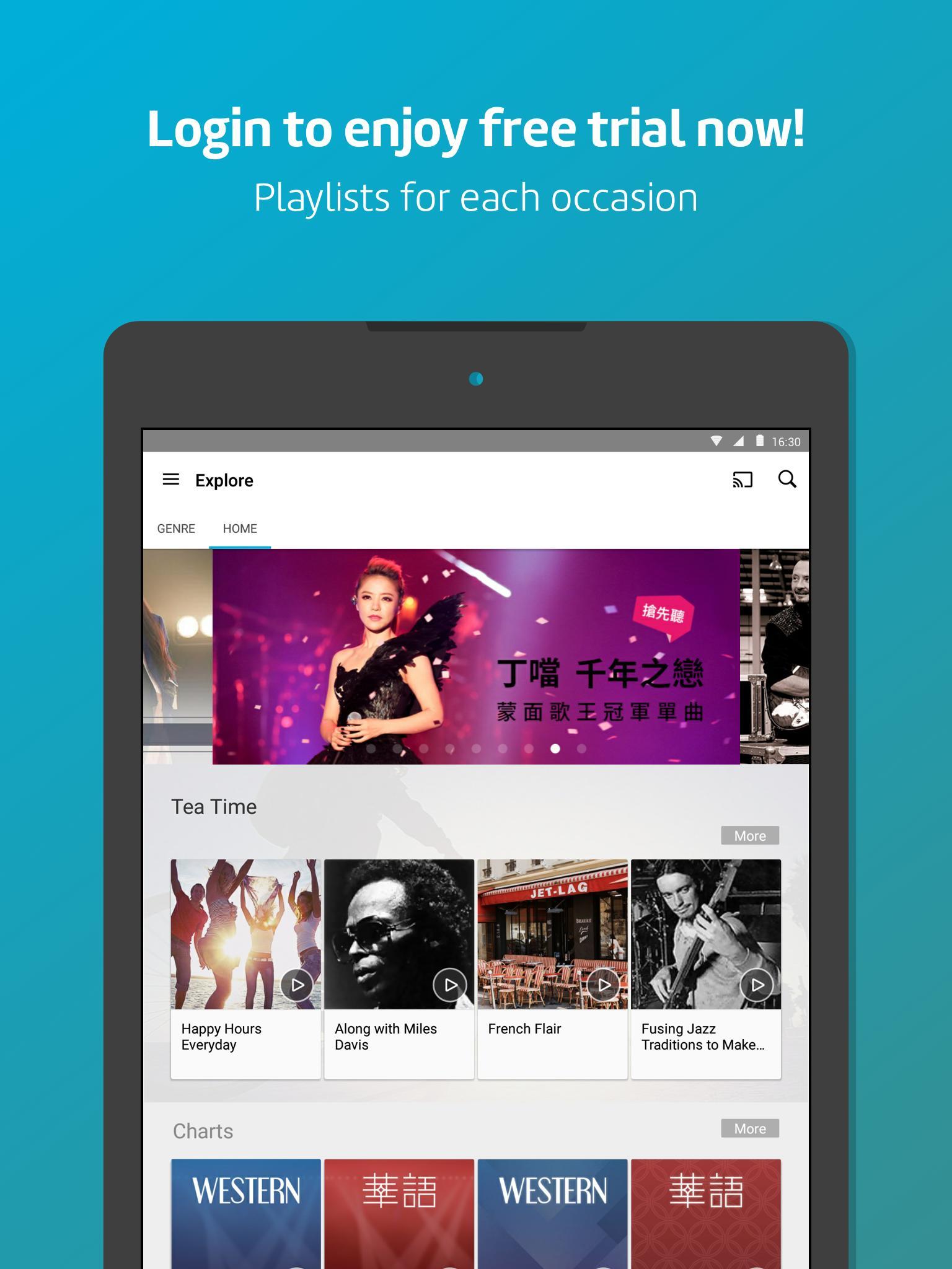 kkbox apk download