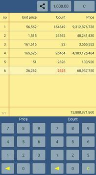 List Calculator poster