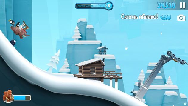 Ski Safari 2 скриншот 10