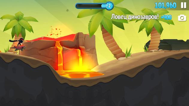 Ski Safari 2 скриншот 11