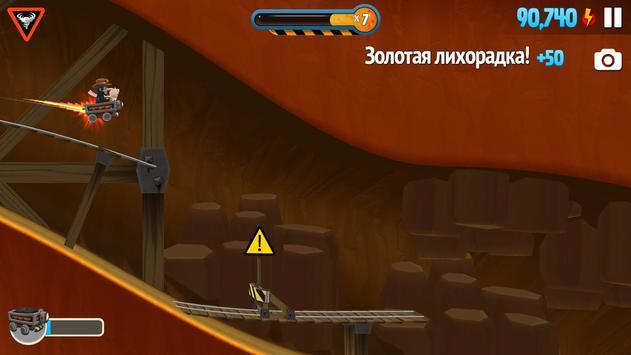 Ski Safari 2 скриншот 12