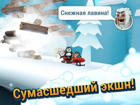 Ski Safari 2 скриншот 13