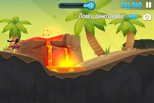 Ski Safari 2 скриншот 4