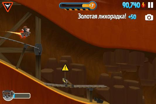 Ski Safari 2 скриншот 5