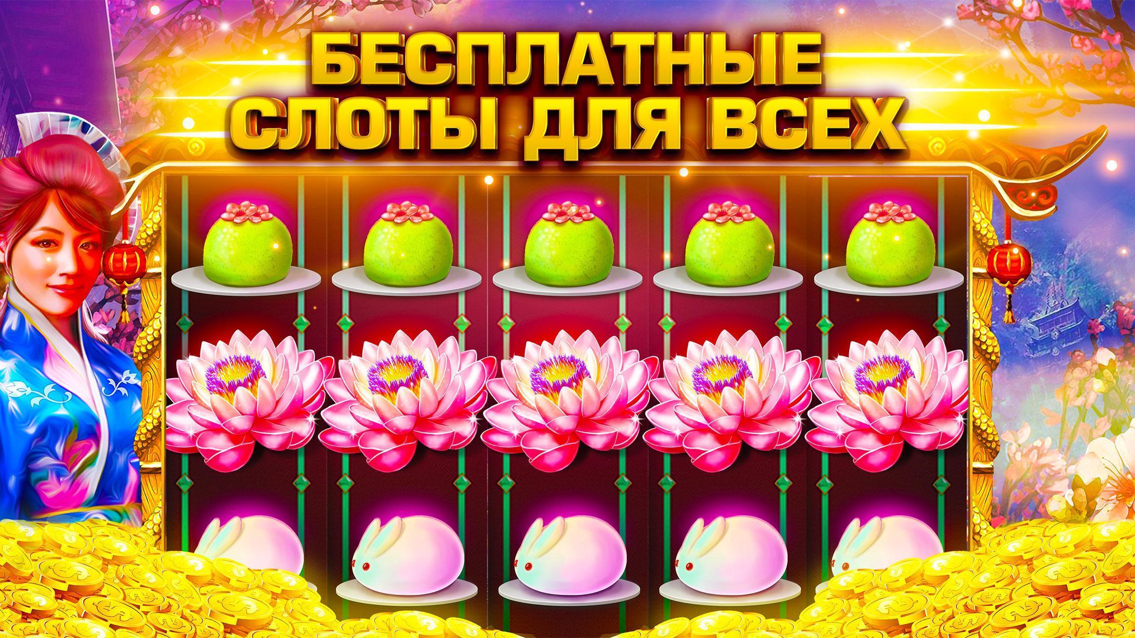 Slot игровые автоматы wolfs играть в старые игровые автоматы кено