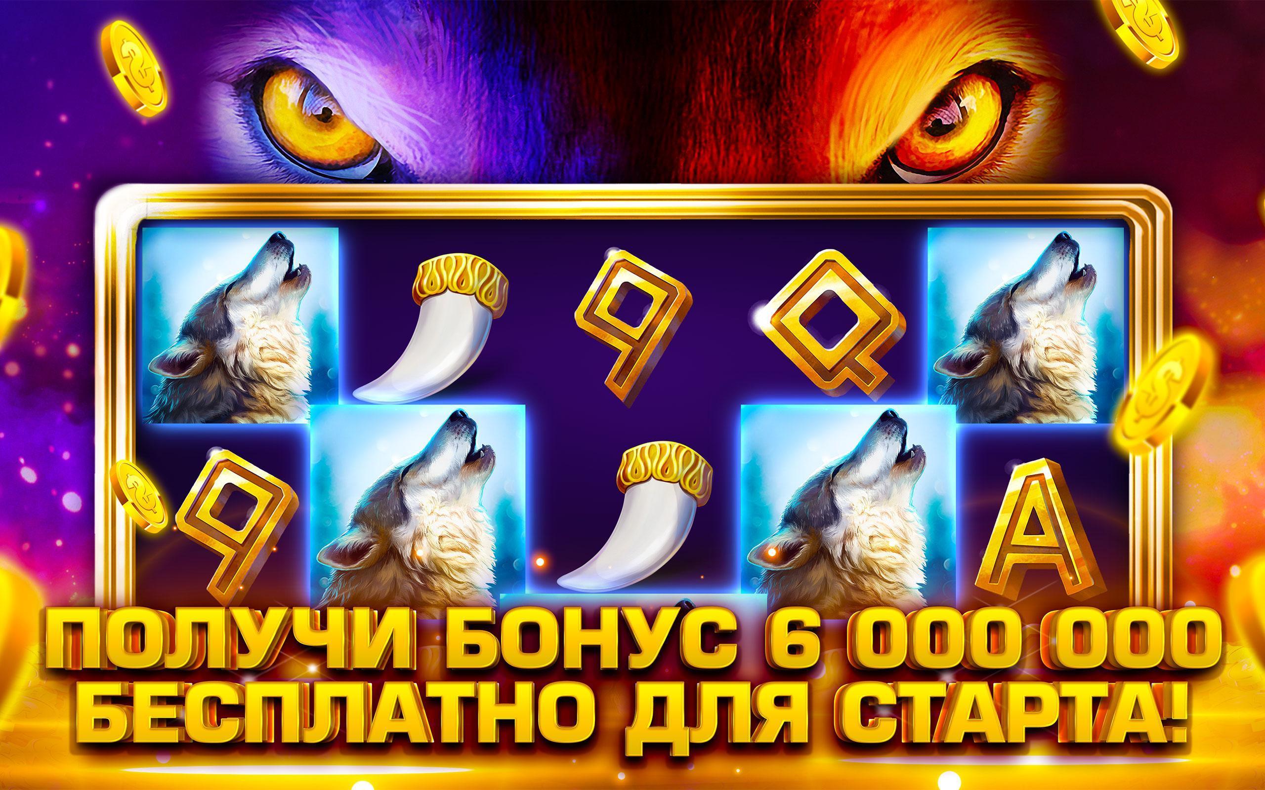 Город игровые автоматы для пк скачать бесплатно игровые автоматы лениградская область