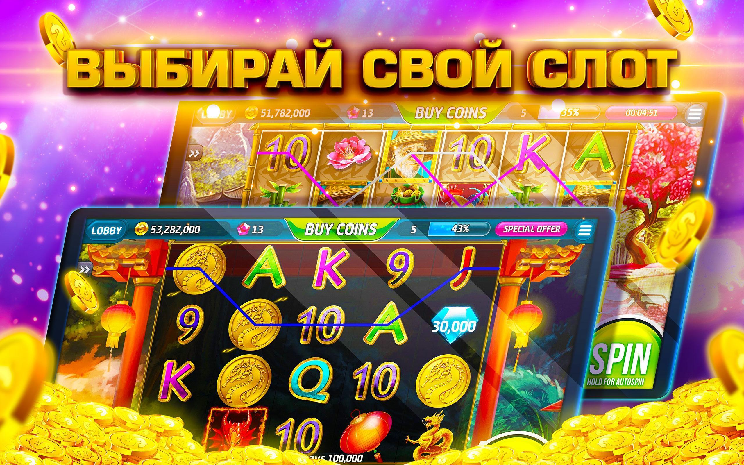 Город игровые автоматы для пк скачать бесплатно usa online casino game