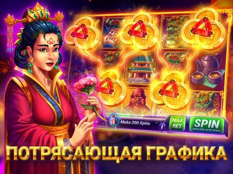НОВЫЕ СЛОТЫ 2021-игровые автоматы казино бесплатно скриншот 10