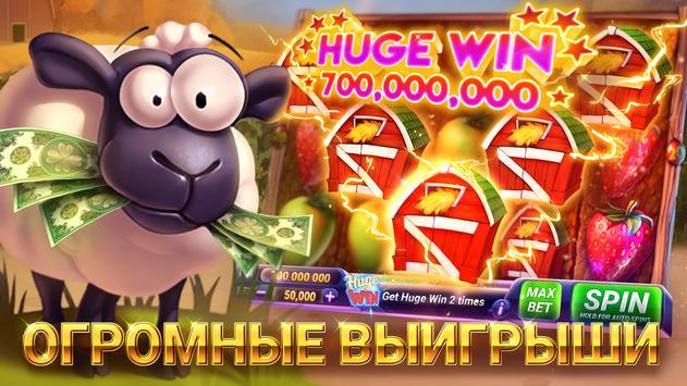 НОВЫЕ СЛОТЫ 2021-игровые автоматы казино бесплатно скриншот 1
