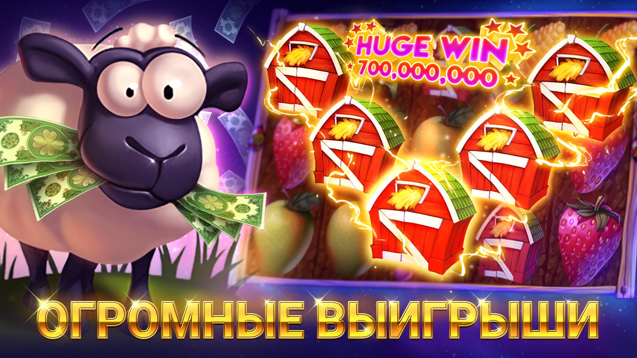 Слот казино бесплатно
