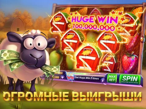 НОВЫЕ СЛОТЫ 2021-игровые автоматы казино бесплатно скриншот 7