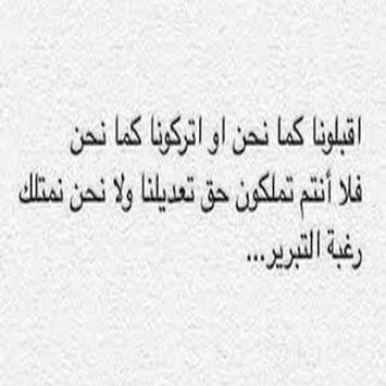 رسالة ولا آحلى بدون نت 2019 screenshot 3