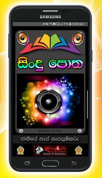 Sindu Potha poster