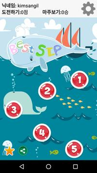Best SLP (언어재활사 국가고시 대비 QUIZ) poster