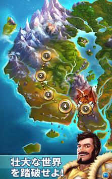 Empires スクリーンショット 10