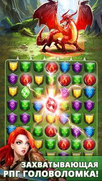 Empires & Puzzles: Эпичная головоломка постер