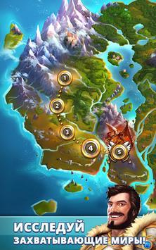 Empires скриншот 10