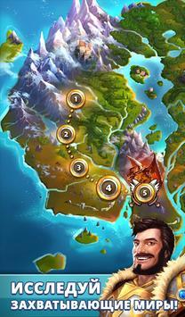 Empires & Puzzles: Эпичная головоломка скриншот 18
