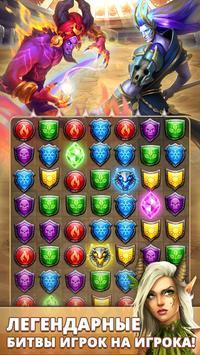 Empires & Puzzles: Эпичная головоломка скриншот 2