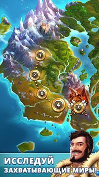 Empires скриншот 3