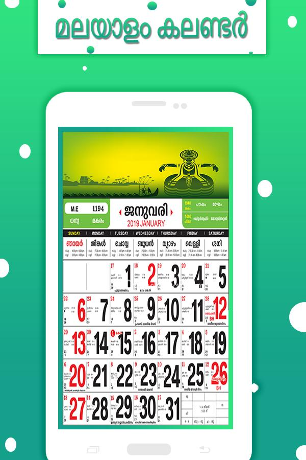Malayalam Calendar 2020 November.Calendar 2020 January Malayalam Calendar Vectors Photos And Psd