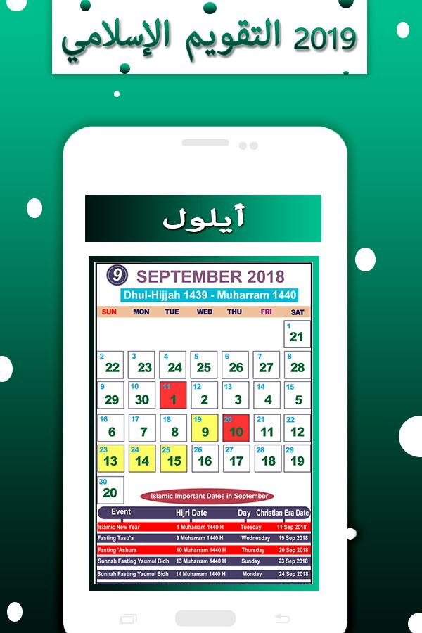 Dhul Hijja 2019 Calendrier.Islamic Calendar 2019 For Android Apk Download