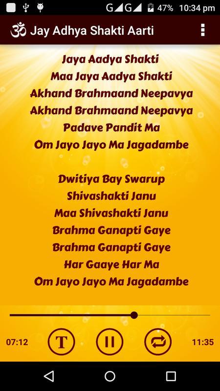 Jay Adhya Shakti Aarti HD 2