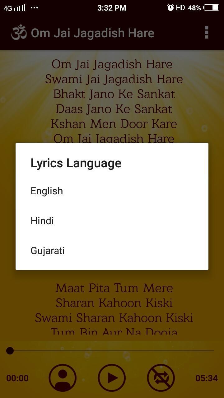 Om Jai Jagadish Hare for Android - APK Download