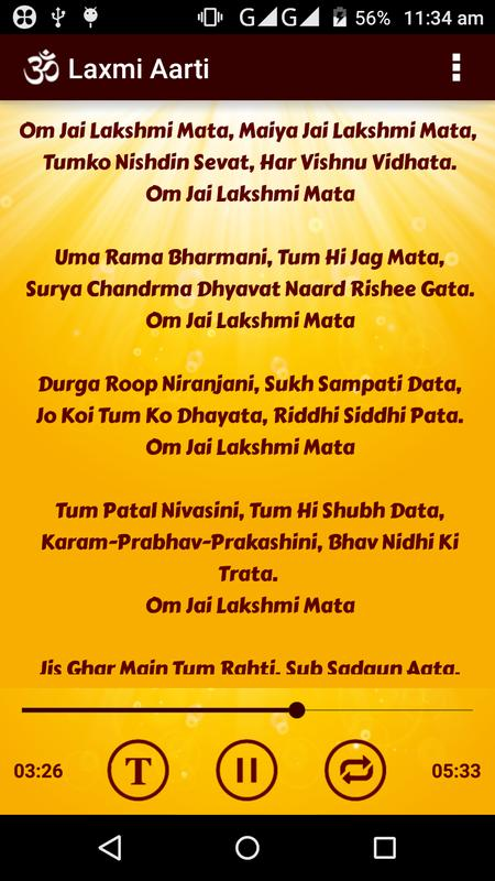 Free laxmi aarti download.