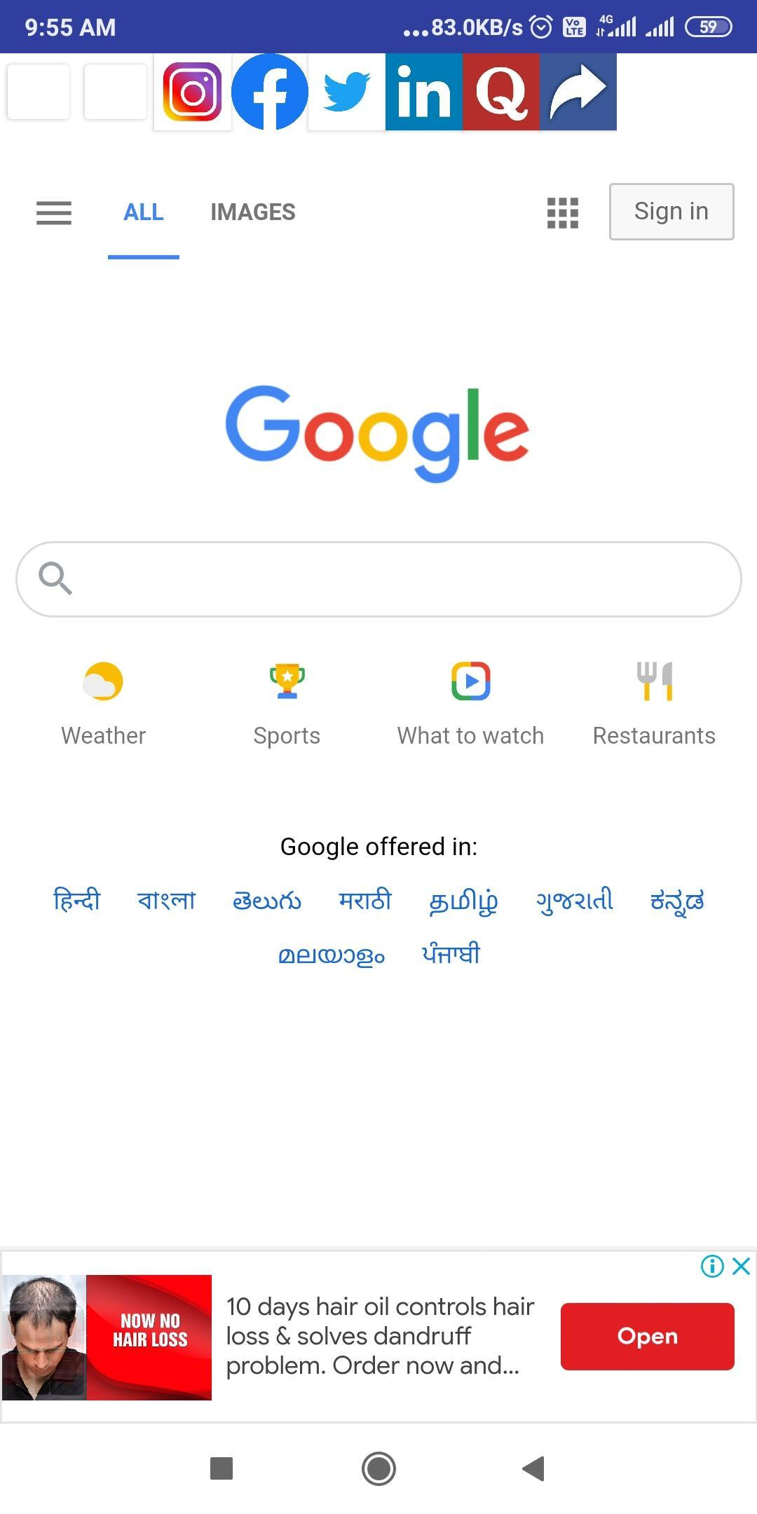 Free Superfast Browser For Android Apk Download