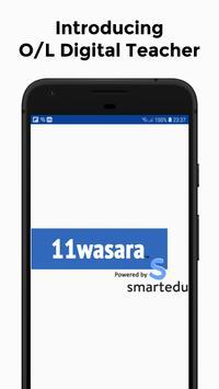 11wasara poster