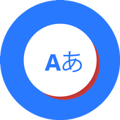 AI Translate - Screen Translate, Photo Translate v3.2.5 (Premium) (Unlocked) (36.7 MB)