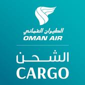 Oman Air Cargo icon