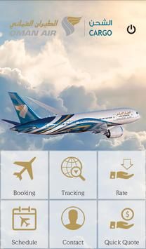 Oman Air Cargo screenshot 1