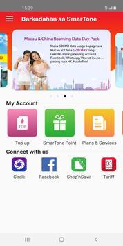 My SIM Account poster