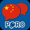 Icona Imparare il Cinese
