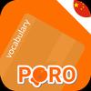 Chinees Leren - 6000 Essentiële Woorden-icoon