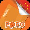 Учите Китайский - 6000 Основных Слов иконка