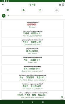 Apprendre Le Coréen capture d'écran 10
