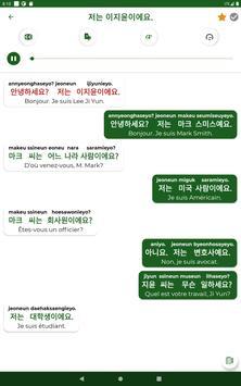 Apprendre Le Coréen capture d'écran 19