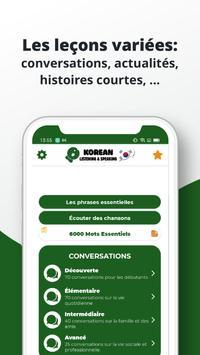 Apprendre Le Coréen capture d'écran 2