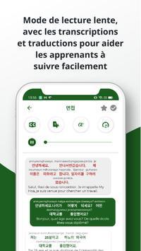 Apprendre Le Coréen capture d'écran 4